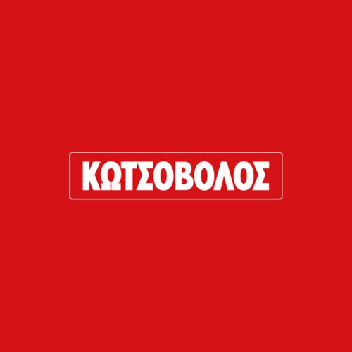 Κωτσόβολος