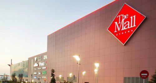 GMP@Athens Mall